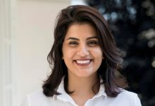 Photo of Saudi women's rights activist Loujain al-Hathloul released from prison